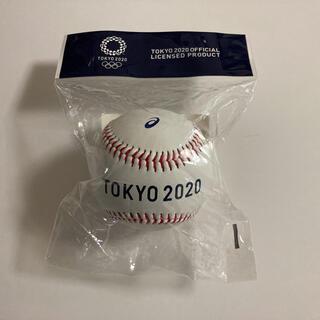 アシックス(asics)の【新品未開封】東京五輪 2020野球 TOKYO2020 アシックス 記念ボール(記念品/関連グッズ)