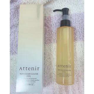 Attenir - アテニア クレンジング オイル