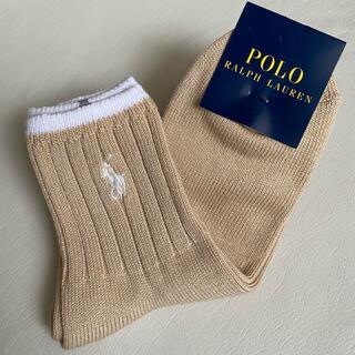 ポロラルフローレン(POLO RALPH LAUREN)の♦︎ ポロラルフローレン ♦︎ レディース 靴下 22-24 ㎝(ソックス)