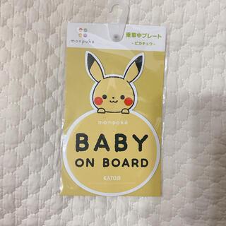カトージ(KATOJI)のBaby on board ステッカー(その他)