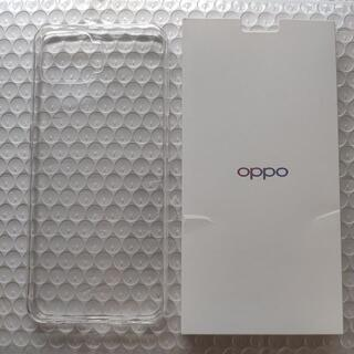 オッポ(OPPO)の⭐新品未使用⭐OPPO A73付属の純正ソフトケース(Androidケース)