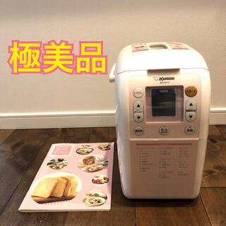 象印 - ★極美品★ 象印  ZOJIRUSHI  ホームベーカリー BB-KW10