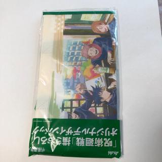 アサヒ(アサヒ)の呪術廻戦 オリジナルデザインバッグ(キャラクターグッズ)