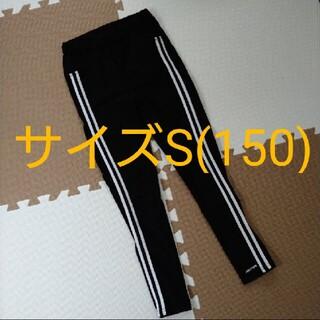 レピピアルマリオ(repipi armario)の♡レピピ レギンスパンツ S(150ぐらい)(パンツ/スパッツ)