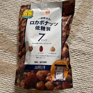 ロカボナッツ 低糖質 7パック❥︎