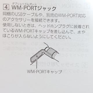 WALKMAN - SONY ウォークマン NW-S13K