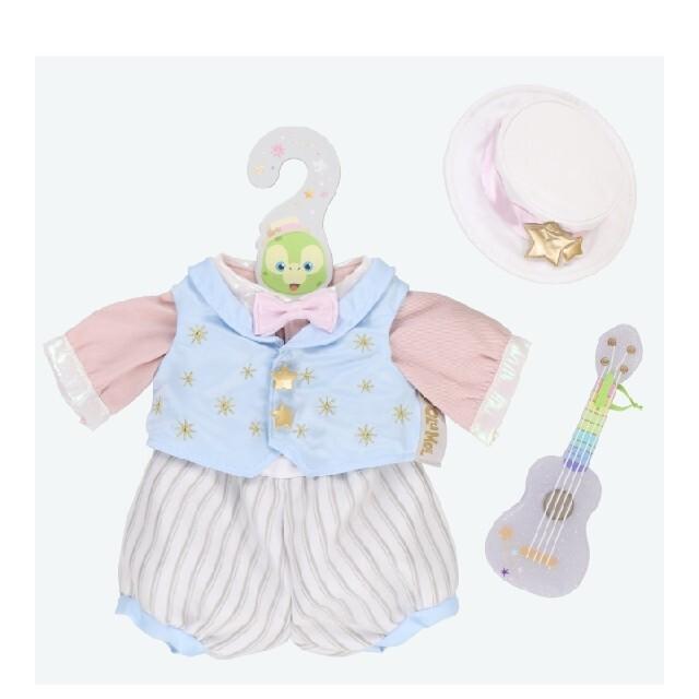 ダッフィー(ダッフィー)のダッフィースターリードリームス オルメルコスチューム エンタメ/ホビーのおもちゃ/ぬいぐるみ(キャラクターグッズ)の商品写真