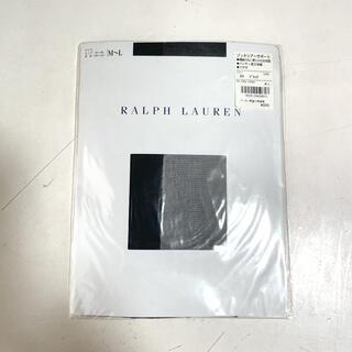 ラルフローレン(Ralph Lauren)の新品 未開封 ラルフローレン ストッキング(タイツ/ストッキング)
