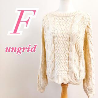 アングリッド(Ungrid)のungrid アングリッド 長袖ニットセーター 背中リボン ホワイト(ニット/セーター)