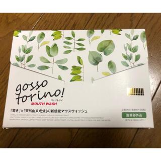 ゴッソトリノ 30包