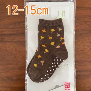 ユニクロ(UNIQLO)の未使用 ユニクロ 靴下 ベビー 12-15cm ソックス くつ下 赤ちゃん(靴下/タイツ)