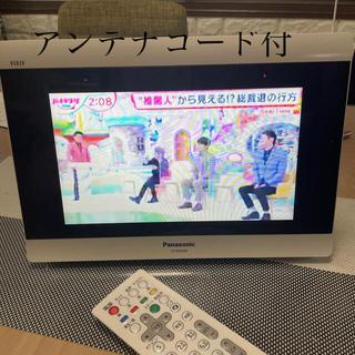 Panasonic - Panasonic VIERAポータブルTV(防水)アンテナコード付 お値下中