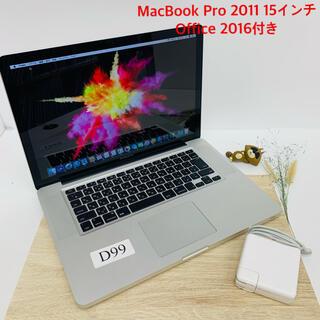 Mac (Apple) - MacBook Pro 2011 15インチ Office 2016付き