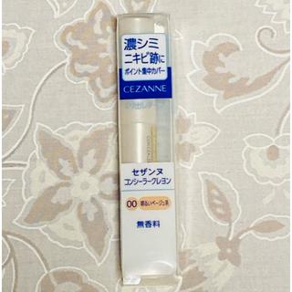 CEZANNE(セザンヌ化粧品) - セザンヌ コンシーラークレヨン 00 明るいベージュ系 2本セット