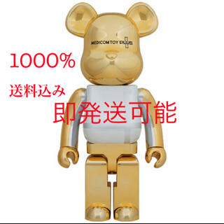 MEDICOM TOY - 【即発送可能】ベアブリック GOLD CHROME Ver. 1000%