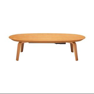 MUJI (無印良品) - コタツ ローテーブル