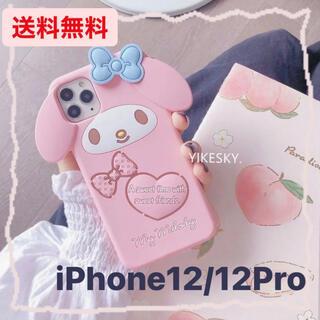 サンリオ -   【再入荷】マイメロiPhoneケース iPhone12/12Pro