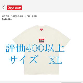 Supreme - supreme Gonz Nametag S/S Top XL