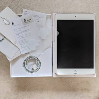 iPad - iPad mini 第5世代 ゴールド 64GB WiFi+Cellular