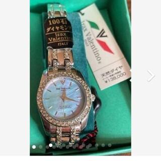 ヴァレンティノ(VALENTINO)のアイザックバレンチノ ダイヤモンド腕時計 ブルーシェル 未使用品 作動中(腕時計)