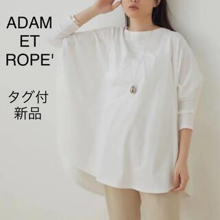 Adam et Rope' - 【タグ付新品】ADAM ET ROPE' ドルマン ドレープ Tシャツ