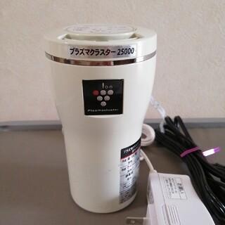 シャープ(SHARP)のプラズマクラスター25000(空気清浄器)