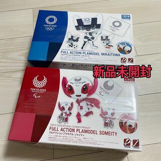 新品未開封 TOKYO2020 フルアクションプラモデル