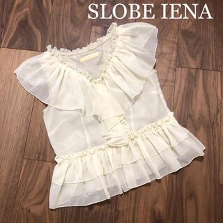 IENA SLOBE - SLOBE IENA☆イエナ☆フリル襟ブラウス☆オフホワイト