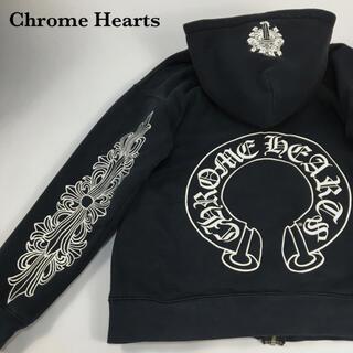 クロムハーツ(Chrome Hearts)のChrome Hearts クロムハーツ 袖ロゴ パーカー メンズ 黒 ブラック(その他)