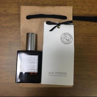 オゥパラディ(AUX PARADIS)のAuxparadis オウパラディ キンモクセイ 香水 30ml(香水(女性用))