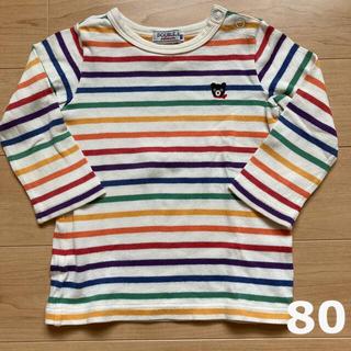 ダブルビー(DOUBLE.B)のダブルB ボーダーシャツ 80 ミキハウス(Tシャツ/カットソー)