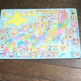 ショウガクカン(小学館)のどこでもドラえもん マグネット日本地図パズル(知育玩具)