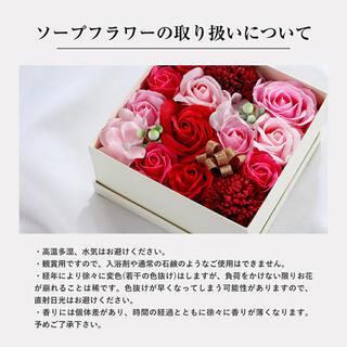 ソープフラワー ギフト プレゼント 敬老の日 送料無料 造花 枯れない 日本製(その他)