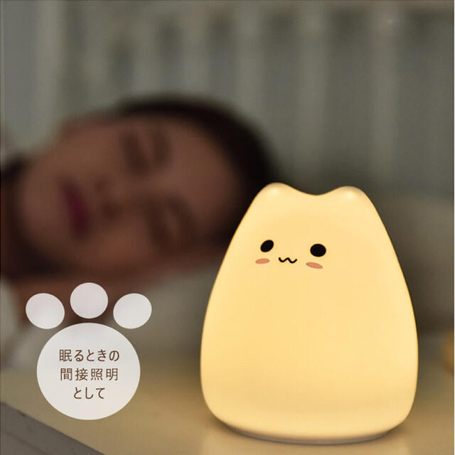 シリコン製おやすみライト 授乳ライト 間接照明 タイプA インテリア/住まい/日用品のライト/照明/LED(テーブルスタンド)の商品写真