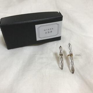 H.P.FRANCE - 【未使用品・貴重】硝子細工・アシンメトリーピアス