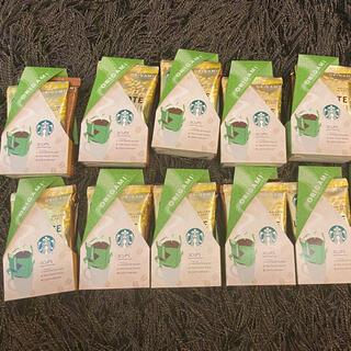 Starbucks Coffee - スターバックスコーヒー オリガミ  30個