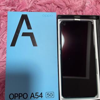 OPPO - OPPO A54(5G)