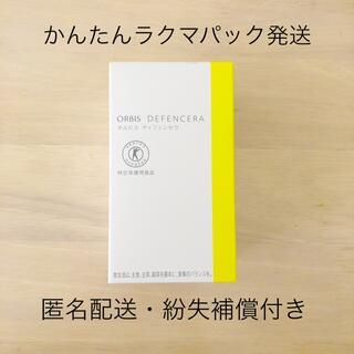ORBIS - ORBIS オルビス ディフェンセラ(30包)ゆず 特定保健用食品 新品未開封