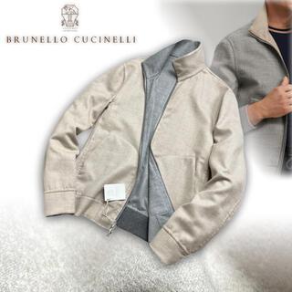 BRUNELLO CUCINELLI - E21★未使用★極上カシミヤジャケット ブルネロクチネリ ベージュ グレー 48