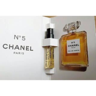 CHANEL - CHANEL シャネル No.5 オードパルファム 香水 サンプル