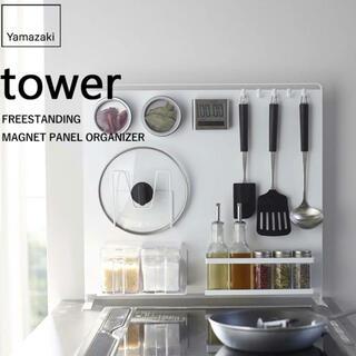 tower キッチンパネル