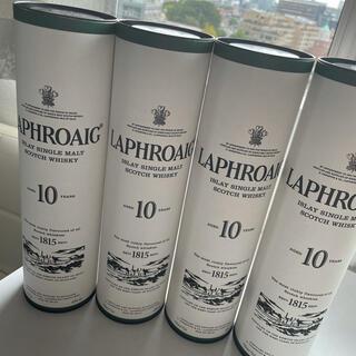 LAPHROAIG10years 4本セット❤️750ml 43℃(ウイスキー)