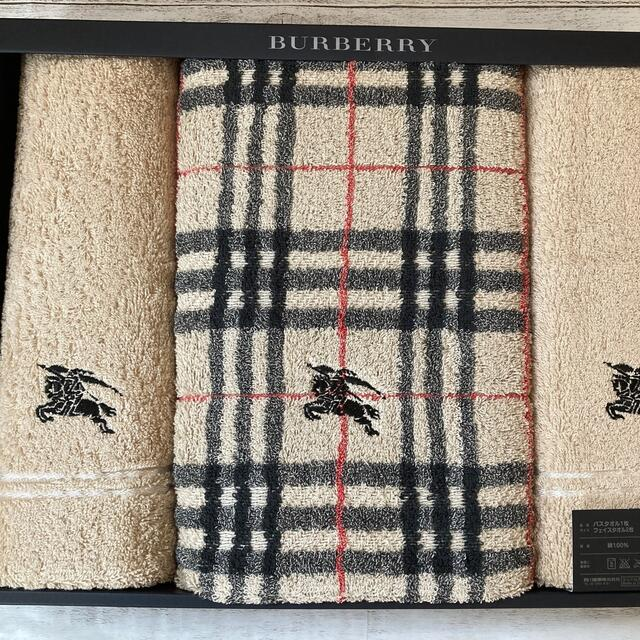 BURBERRY(バーバリー)のバーバリー タオル インテリア/住まい/日用品の日用品/生活雑貨/旅行(タオル/バス用品)の商品写真