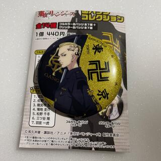 東京リベンジャーズ ドラケン 旗 グリッター 缶バッジ 東京卍リベンジャーズ