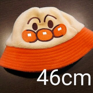 アンパンマン(アンパンマン)のキッズ アンパンマン帽子 46cm(帽子)