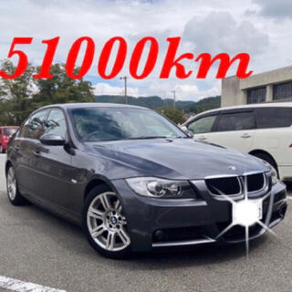 BMW - ✴️極上綺麗です!BMW 320i Mスポーツ 程度自信あり