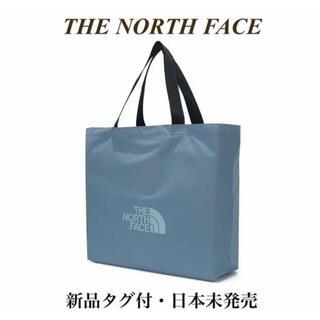 ザノースフェイス(THE NORTH FACE)の【新品タグ付】ザノースフェイス ビッグトートバッグ ブルー  L ショッパー(トートバッグ)