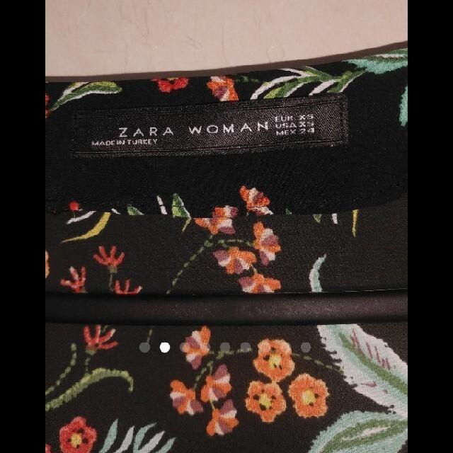 ZARA(ザラ)の美品 ZARA  花柄マキシ丈ワンピース 長谷川京子さん着 レディースのワンピース(ロングワンピース/マキシワンピース)の商品写真