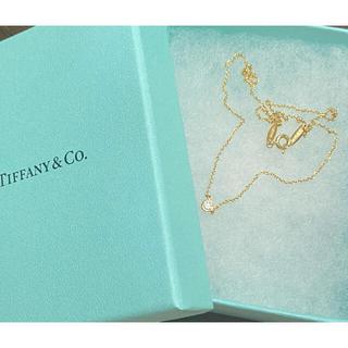 Tiffany & Co. - Tiffany バイザヤードネックレス 38センチ 0.08カラット