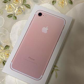 アップル(Apple)のiPhone7 ローズゴールド 箱のみ(その他)